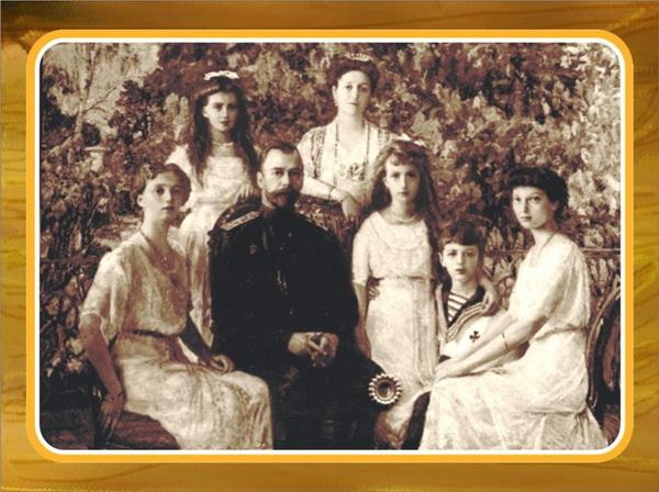 Фотографии семьи Романовых