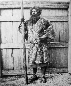 Мужчина айну, фотография 1880 года