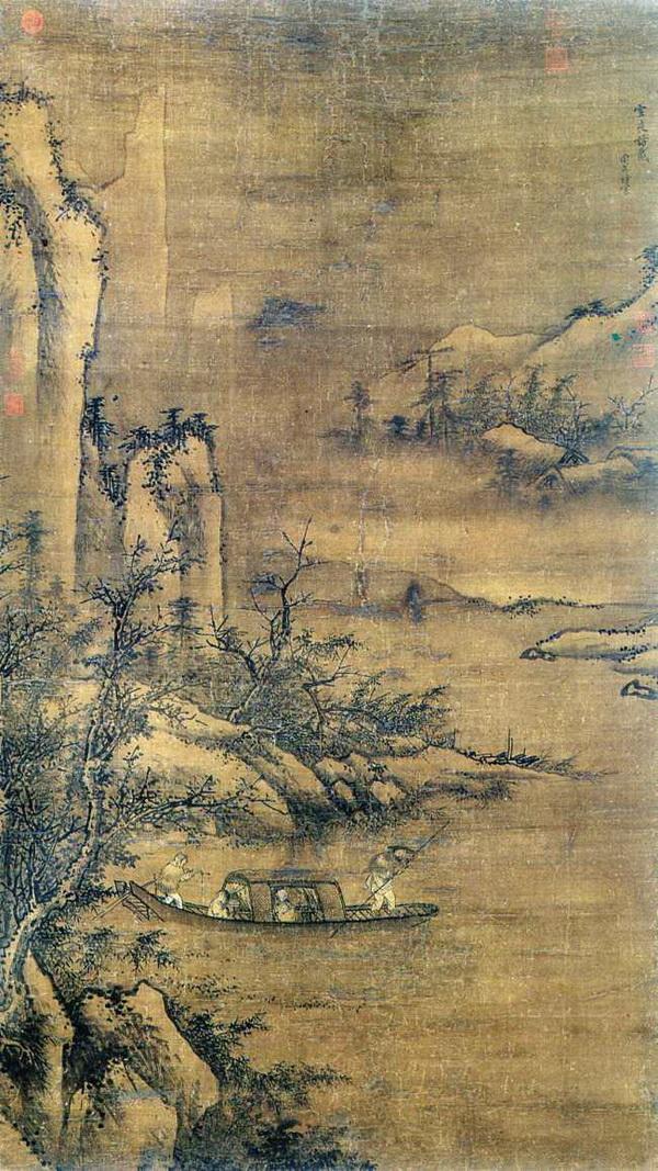 Живопись и каллиграфия из Национального музея Тайбэй. Часть 5