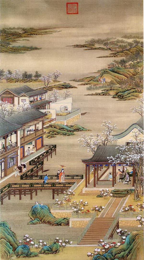 Живопись и каллиграфия из Национального музея Тайбэй. Часть 2