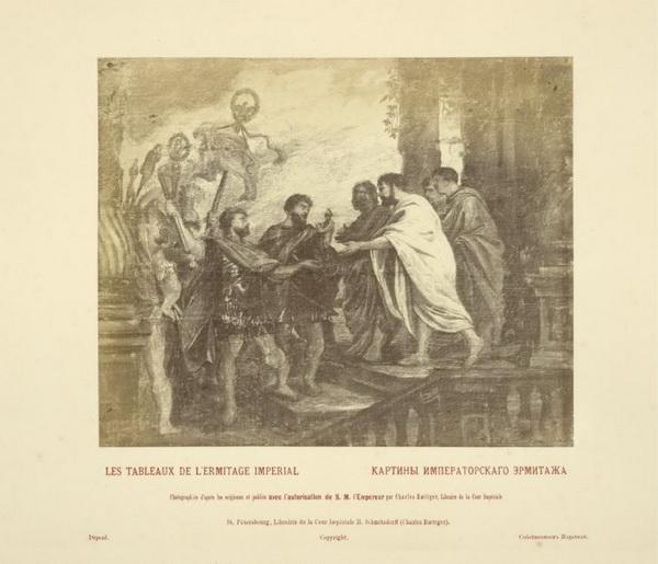 Картины галереи Императорского Эрмитажа (1889)
