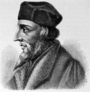 Чешский реформатор Ян Гус