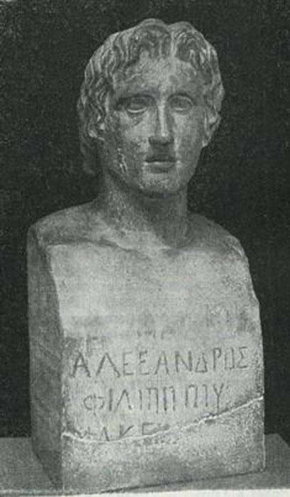 aleksandr-makedonskij-iz-trudov-plutarxa-2