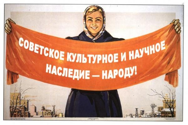socialno-ekonomicheskie-formacii-pervobytnoobshhinnyj-stroj-rabovladelcheskij-stroj-feodalizm-kapitalizm-socializm-5