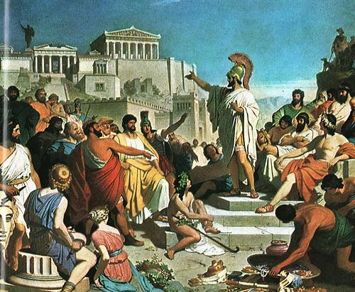 Античная цивилизация
