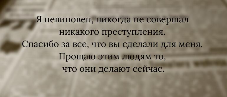 цитата ванцетти